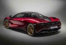 McLaren 720S, la supercar... per tutte le età